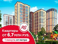 ЖК «Родной Город. Каховская» Выгода в марте до 3,3 млн руб.!